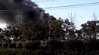 苏州工业园区某公司,今天发生火灾