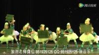 刘老师2017最新清丰幼儿园六一舞蹈14、舞蹈10舞蹈《蓝天梦》