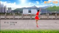 吉美广场舞最新教学专辑 2014版 吉美广场舞 香巴拉的祝福 藏族舞 含背面动作分解教学