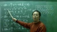 47如何弄清两弦绝对音高与弦与调三者辩证关系
