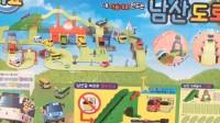 TAYO 泰路公交车  tayo南山轨道游戏组 超大礼盒