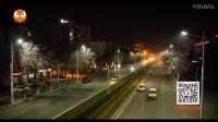 青岛城阳有轨电车示范线街景夜景素材2