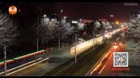 青岛城阳有轨电车示范线街景夜景素材3