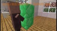 MC动画-如果村民可以建造