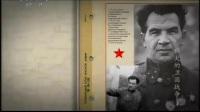 CCTV9《伟大的卫国战争》第4集-兵临城下