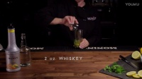 How to Make a Yuzu Whiskey Smash Cocktail