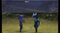 最终幻想4重制版 2期 过迷雾山洞