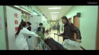 吉林大学第一医院急诊内科护理平台微电影