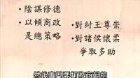 曾仕强-姜子牙的人生智慧3(q群:372539060)