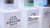 【智能公会】5次变革改变健康洗护 从海尔看洗衣机内桶30年发展史