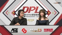 2017DPL顶级联赛LGD VS EHOME.K BO2