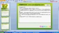 第27课:wordpress程序介绍.avi