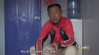第9集 垂钓天堂万峰湖_游钓中国 钩尖中国 钓鱼秘技 饵料