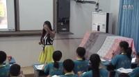 人教版初中生物八年级下册《基因控制生物的性状》教学视频-四川省(2014学年初中生物部级优课评选入围作品)