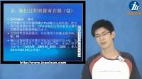 西门子S7-200编程与应用初级第二部分