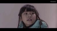 正能量微电影《假发》预告片