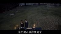 """小黄人吐槽:性感低配版的""""哈利波特"""""""