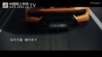 中国网上市场(中网TV、COTV)发布: 海南保诚二手名车行