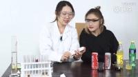 为什么要建议大家少喝碳酸饮料,看完这个实验你就知道了!
