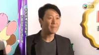 20140324 電影公司記者會 黎明leon宣布首次自導自演電影《抢红 Wine War》