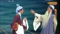 锡剧《草命天子》全剧下(周东亮 张金华)江苏省演艺集团锡剧团