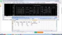 全线竖曲线计算(  EXCEL  函数,非VBA)1