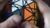 魔方吧二十面体一号小三角中心块1