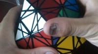 魔方吧二十面体一号小三角中心块2