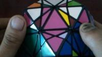魔方吧二十面体一号魔方总体思路和角块方向