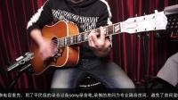 吉普森蜂鸟vs易普锋蜂鸟 葫芦娃大乱斗系列吉他评测 木弦吉他出品