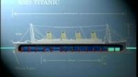 泰坦尼克号沉没(上)