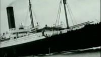 泰坦尼克号沉没(下)