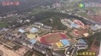 纪录片《航拍中国》—广东
