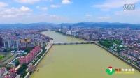 《航拍中国》第二季 第一集 广东