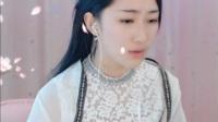 《最初的温柔》演唱:花儿【竖屏高清】【花儿姑娘女高音】2017-03-18-18-39