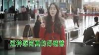 洪禄云^枫舞-新网络情缘_国语_情歌对唱_NAD08948_MVMKV.Com_MV下载精灵