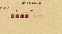 [12-6-4]跳绳