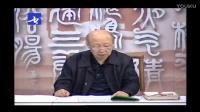 篆刻高级研习班 第003节 篆刻材质区别
