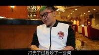 CHINA CUP冠军杯 B.O.O.T.ds战队专访
