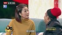 宋小宝2017春晚经典小品集锦《回家》