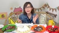 日本木下大胃王吃播大挑战(高热量披萨)直播间2017.3.20