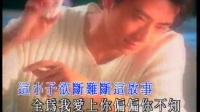 爱的故事(上集)-art--孙耀威