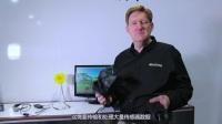 采用莱迪思芯片的虚拟现实和增强现实应用演示