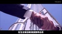 V美V美容中心宣传视频 — 修改