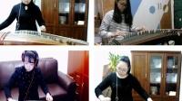 《春江花月夜》古筝四重奏  演奏者:西城 云少 徵羽