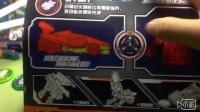 (雷古曼制作)爆裂飞车2—极速系列—爆旋猎兵!