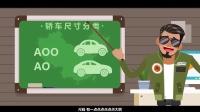 为什么中国的车越卖越大?钱多人傻?