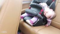 这个汽车靠枕不简单 会变形还可以保护颈椎