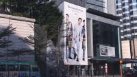 POAD 户外广告 TST6A 尖沙咀北京道1号
