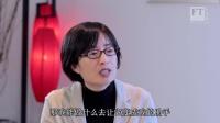 洪小文:AI的终极目标是成为人的守护天使